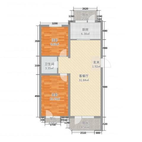 坤博幸福城2室2厅1卫1厨88.00㎡户型图