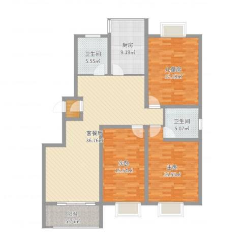 明通家园3室2厅2卫1厨141.00㎡户型图