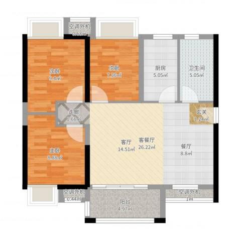 万科金悦华庭3室2厅1卫1厨86.00㎡户型图