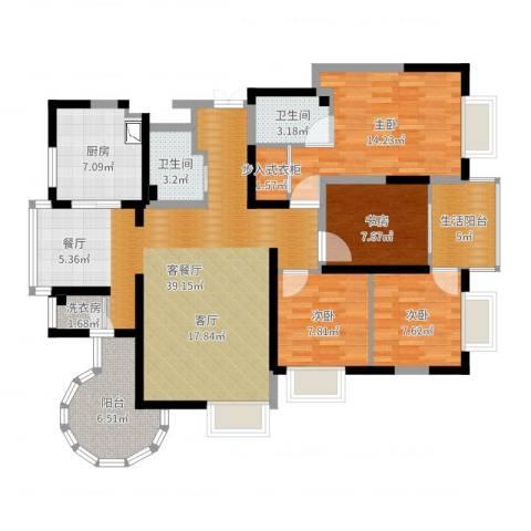 曲江兰亭4室2厅2卫1厨103.02㎡户型图