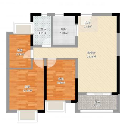 保利・观湖国际3室2厅1卫1厨82.00㎡户型图