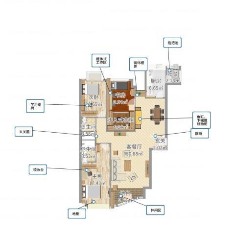 国美第一城3室2厅2卫1厨138.00㎡户型图