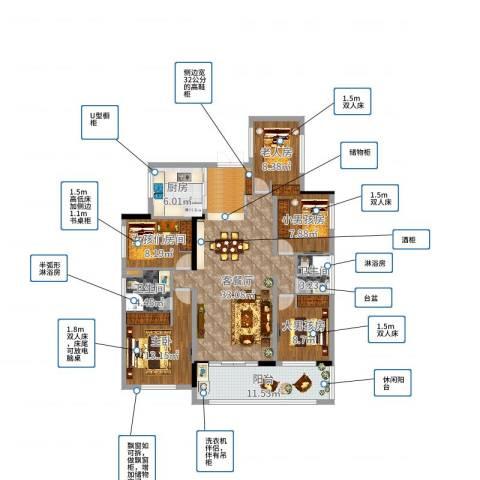 唯美嘉园2室2厅2卫1厨138.00㎡户型图