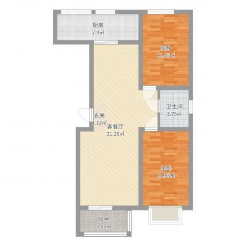 良园新居2室2厅1卫1厨87.00㎡户型图