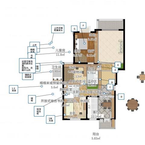 军营凤凰城2室2厅1卫1厨171.00㎡户型图
