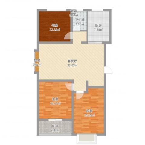 九州方圆国际3室2厅1卫1厨111.00㎡户型图