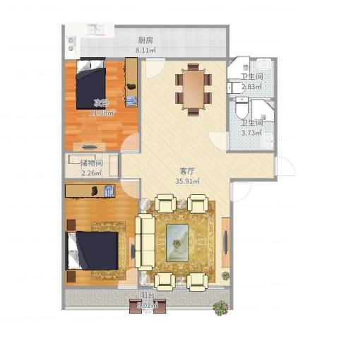 建北小区1室1厅2卫1厨102.00㎡户型图