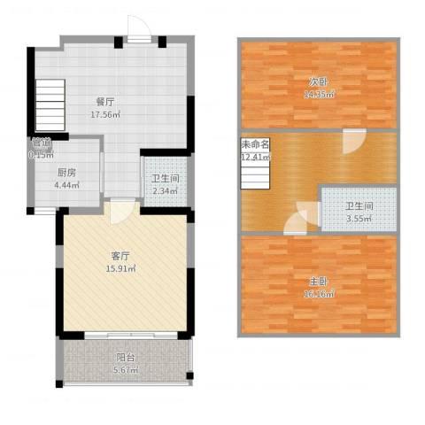新都会花园二期2室2厅2卫1厨128.00㎡户型图