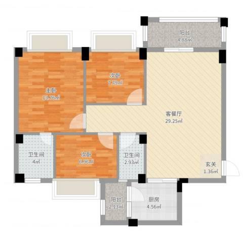 君安花苑三期3室2厅2卫1厨95.00㎡户型图