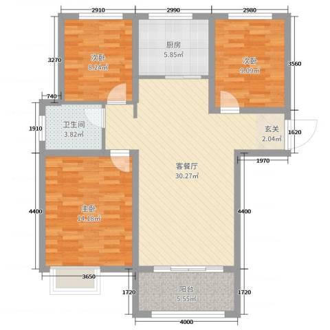 绿博景苑3室2厅1卫1厨96.00㎡户型图