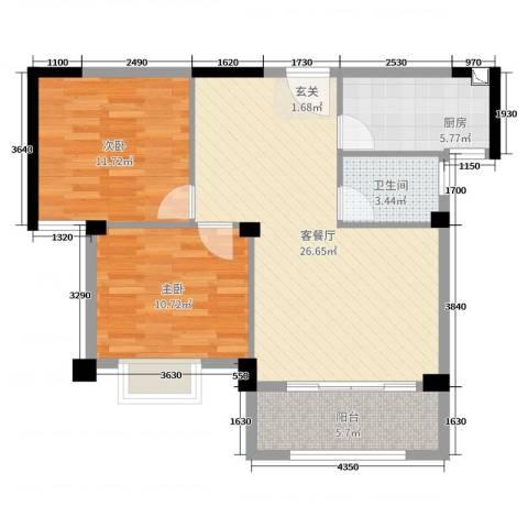 永鸿御珑湾2室2厅1卫1厨80.00㎡户型图