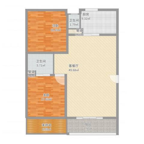 春晖路司法警官学校2室2厅2卫1厨164.00㎡户型图