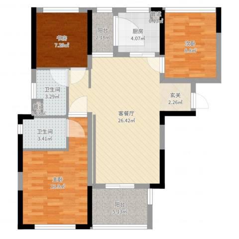 万科金域华府二期3室2厅2卫1厨74.80㎡户型图