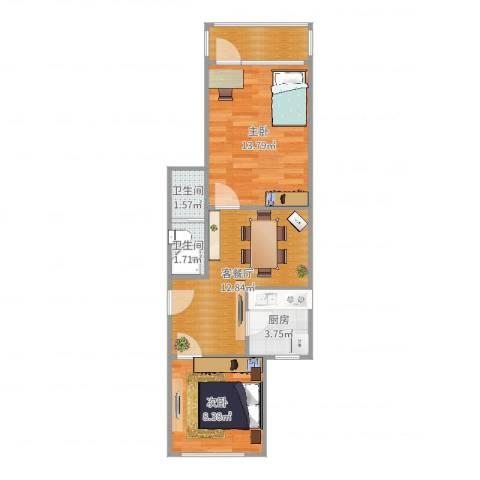 安慧北里雅园2室2厅2卫1厨57.00㎡户型图