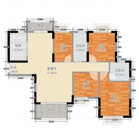 坤鑫・中央广场4室2厅2卫1厨140.00㎡户型图