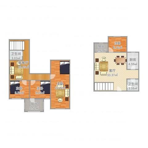 小营东路17号院4室3厅2卫1厨148.00㎡户型图