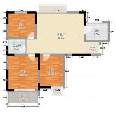 英祥承德公馆3室2厅1卫1厨100.00㎡户型图