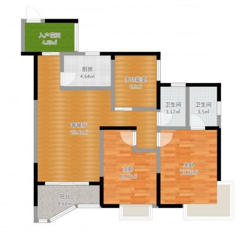 蓝湾星宸花园2室2厅2卫1厨96.00㎡户型图