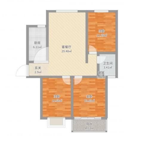 恋日晴园3室2厅1卫1厨79.10㎡户型图