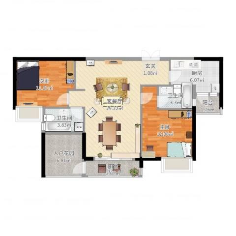 康汇花园2室2厅2卫1厨98.00㎡户型图