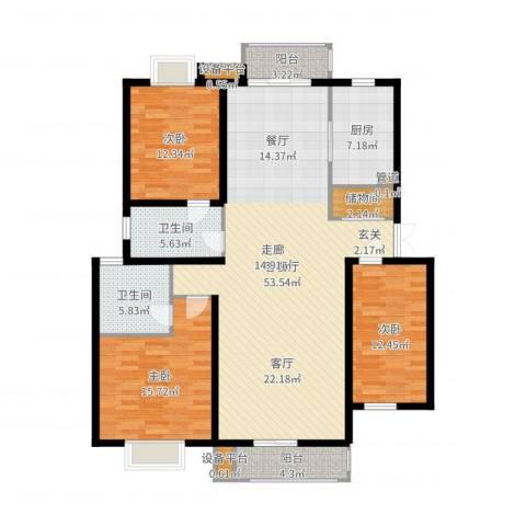 天山观澜豪庭3室2厅2卫1厨155.00㎡户型图