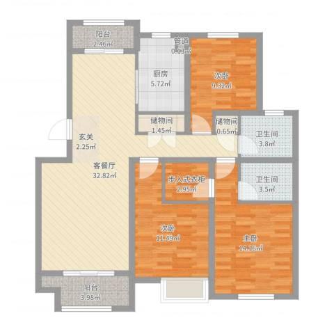 京都城3室2厅2卫1厨116.00㎡户型图