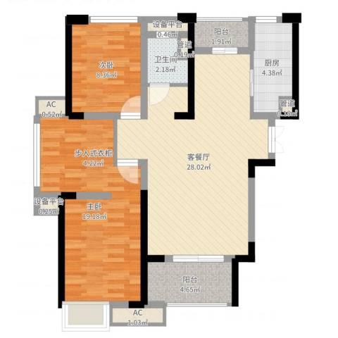 绿地香颂2室2厅1卫1厨89.00㎡户型图