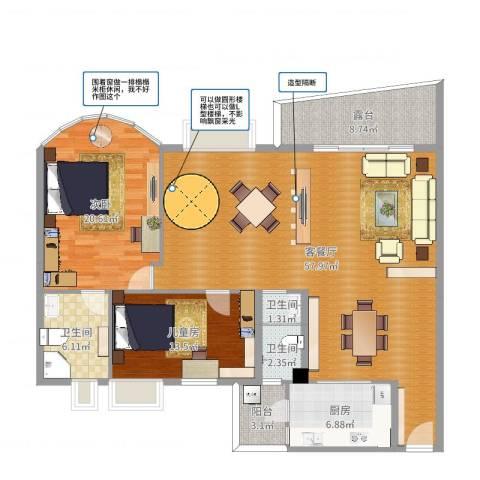 华南新城山语轩2室2厅3卫1厨120.58㎡户型图
