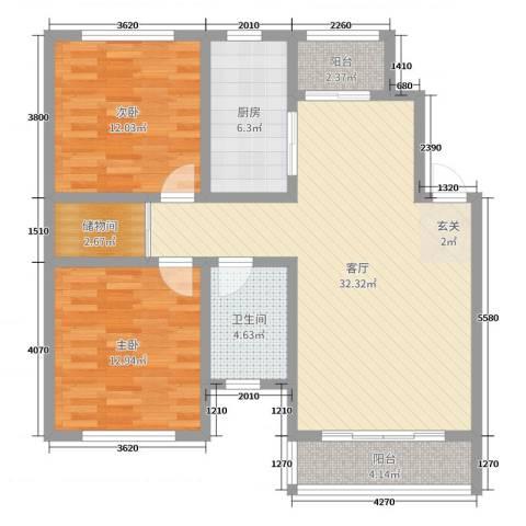 新约克小镇2室1厅1卫1厨97.00㎡户型图