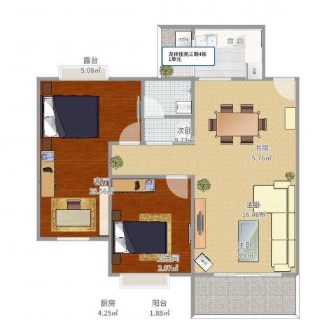 龙祥佳苑2室1厅1卫1厨87.00㎡户型图