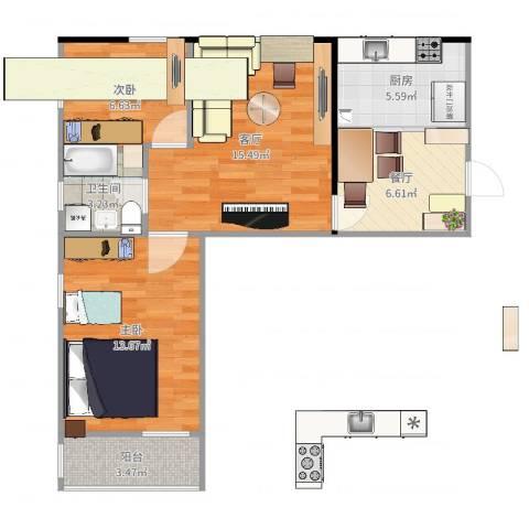 枣营北里2室2厅1卫1厨68.00㎡户型图