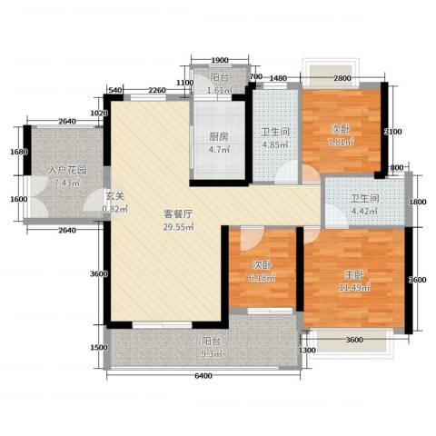 中山海雅君悦花园3室2厅2卫1厨118.00㎡户型图