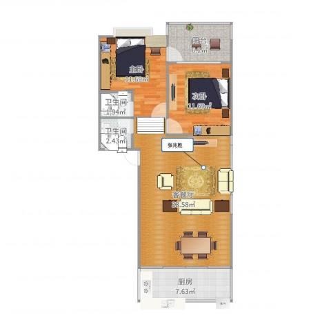 环东佳苑2室2厅2卫1厨94.00㎡户型图