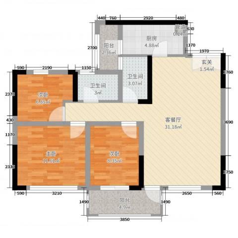 和庄二期3室2厅2卫1厨107.00㎡户型图