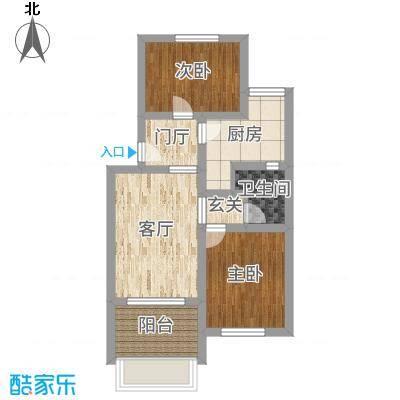 极简中式70平两室一厅自用