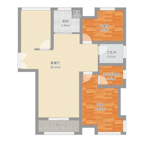 蝶尚雅居2室2厅1卫1厨93.00㎡户型图