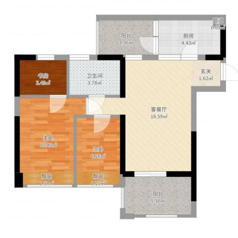 星河传说迪纳公寓3室2厅1卫1厨70.00㎡户型图