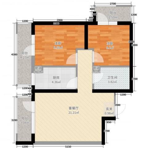 万达广场2室2厅1卫1厨75.00㎡户型图