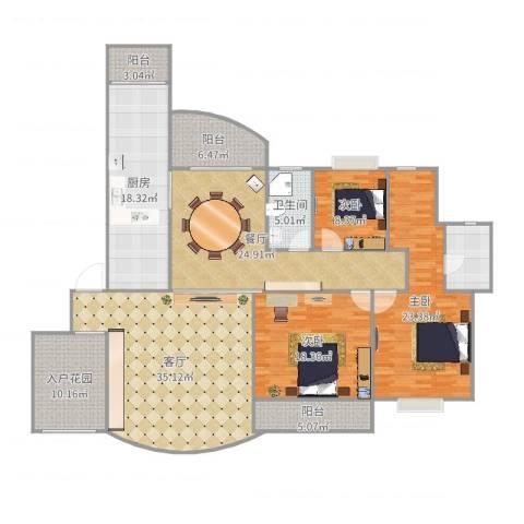 国贸春天3室2厅1卫1厨203.00㎡户型图