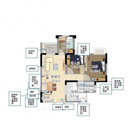 金昌凤凰苑3室2厅1卫1厨86.00㎡户型图