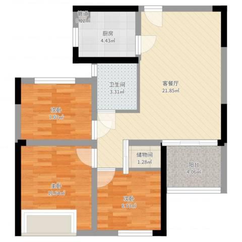 龙湖湘风原著3室2厅1卫1厨74.00㎡户型图