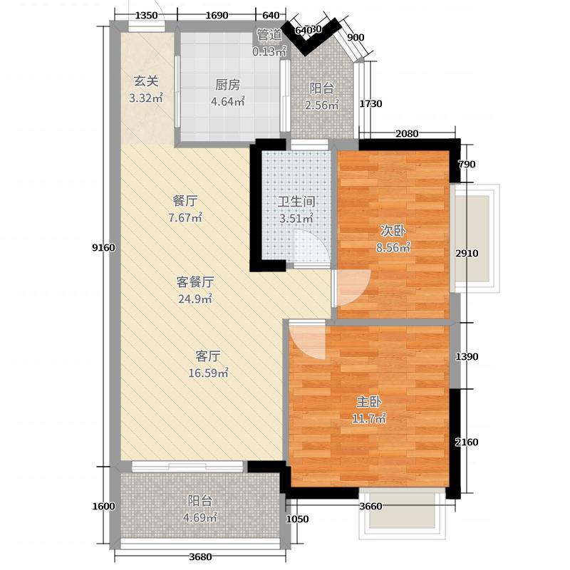 中山越秀可逸豪苑76.00㎡7栋三座02户型2室2厅1卫1厨