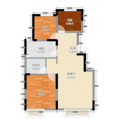东安瑞凯国际3室2厅1卫1厨99.00㎡户型图