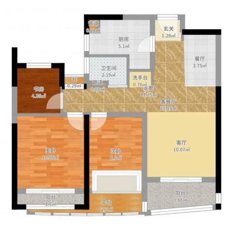 浦东颐景园3室2厅3卫3厨84.00㎡户型图