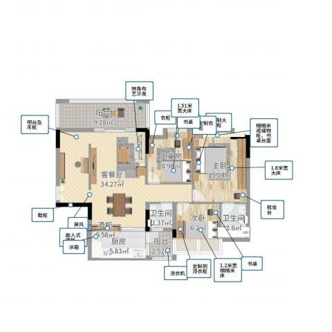 九洲花园3室2厅3卫1厨111.00㎡户型图