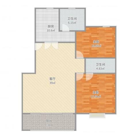 由由新邸2室1厅2卫1厨126.00㎡户型图