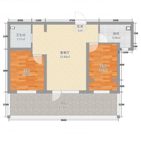 领秀蓝珀湖2室2厅1卫1厨68.28㎡户型图
