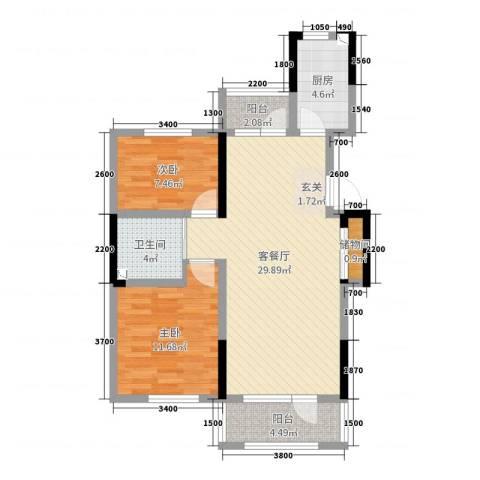 领秀蓝珀湖2室2厅1卫1厨92.00㎡户型图