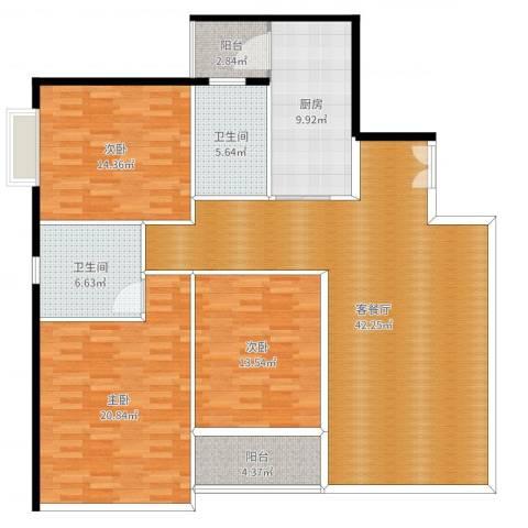 陶然居3室2厅2卫1厨150.00㎡户型图