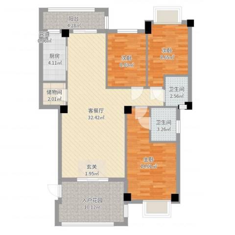 宝龙湖畔花城3室2厅2卫1厨112.00㎡户型图